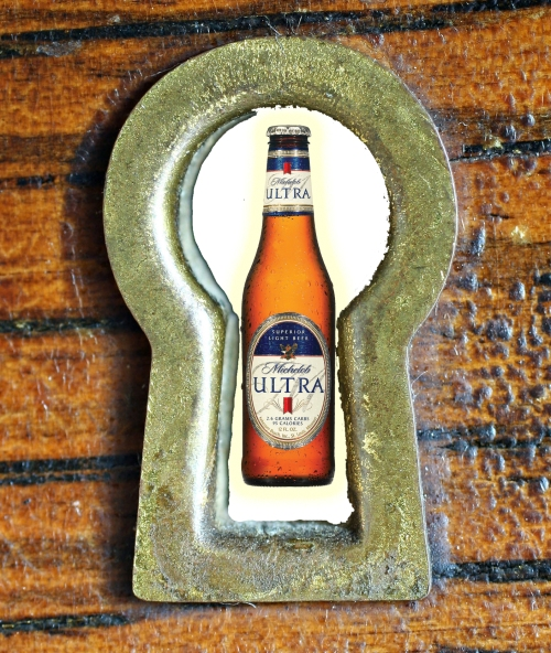 michelob key hole